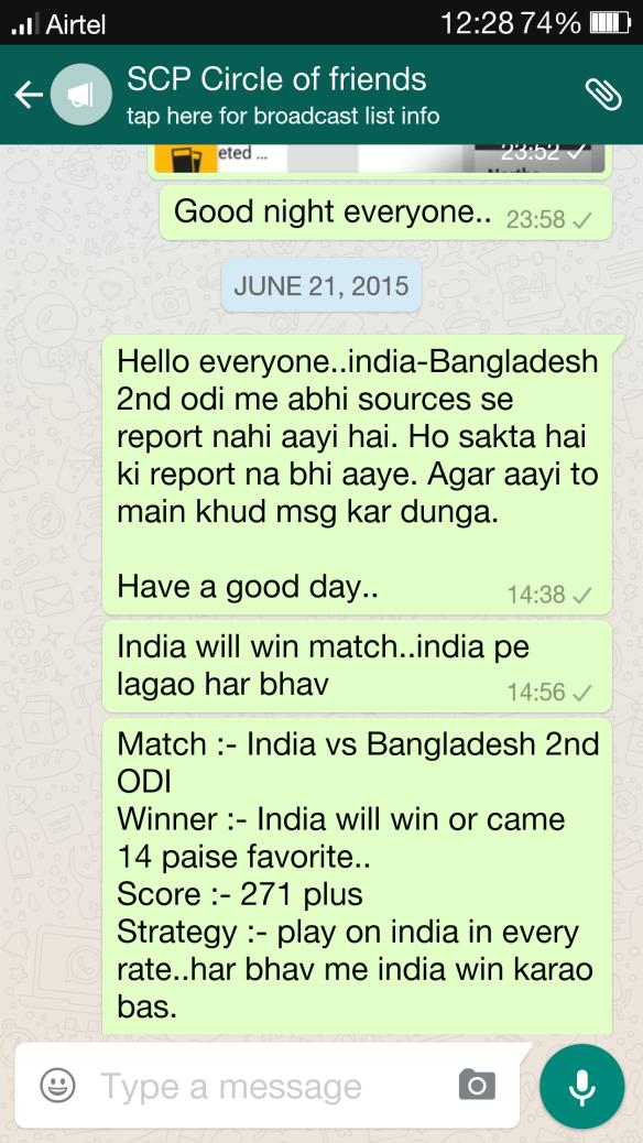 Screenshot_2015-06-24-12-28-17