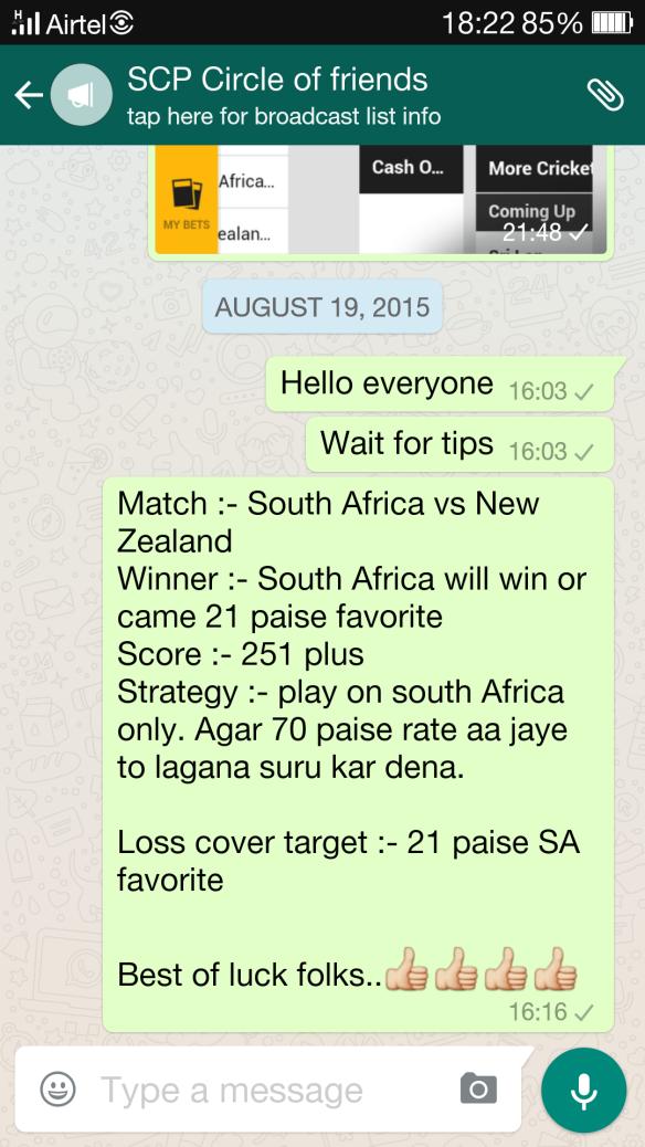 Screenshot_2015-08-27-18-22-18