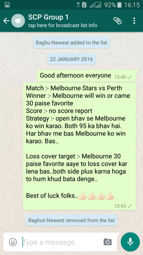 Screenshot_2016-01-25-16-15-21