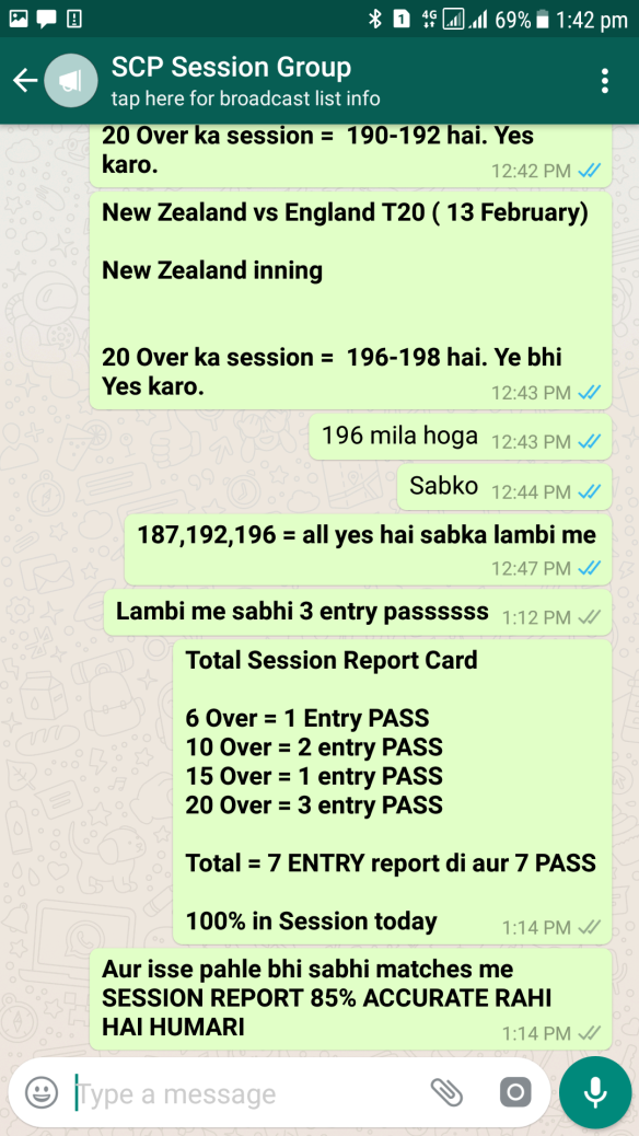 Screenshot_20180213-134234.png